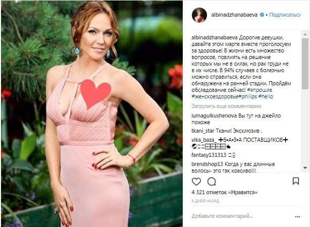 «Голосую за здоровье»: звезды поддержали онлайн-флешмоб против рака груди