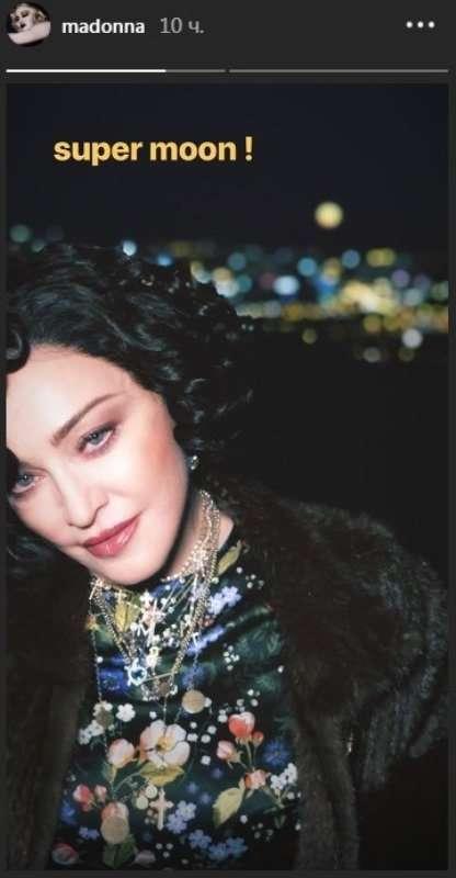 Настоящая Белоснежка: певица Мадонна примеряет новый образ