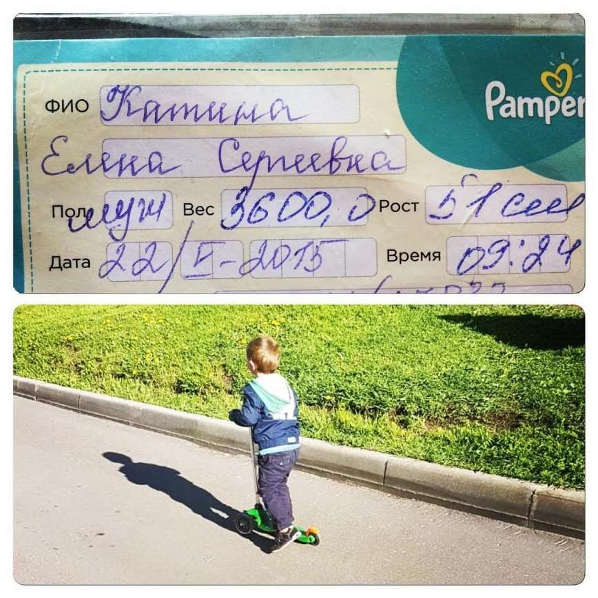 «Прошло уже 3 года!»: Лена Катина показала подросшего сына