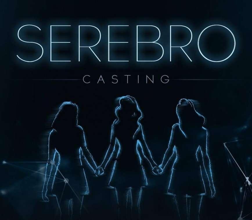 В следующем году группа SEREBRO полностью обновит свой состав